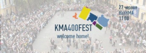 КМА400FEST: welcome home!