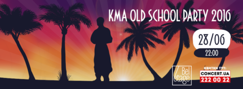 KMA OLD SCHOOL PARTY 2016: Kmalifornication